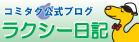 blogbana.jpg